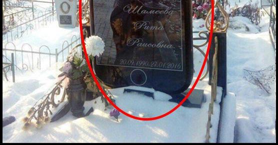 Najnowszy trend cmentarny